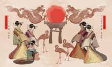 Japan Art. Asian Culture. Trad...