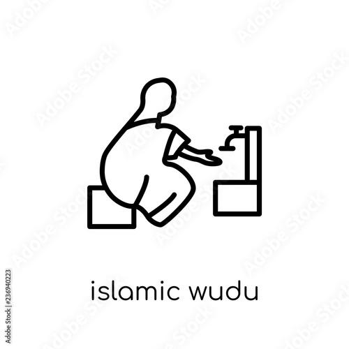 Fényképezés  Islamic Wudu icon