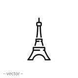 Fototapeta Fototapety z wieżą Eiffla - eiffel tower icon vector