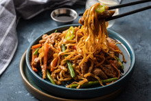 Asian Noodles With Pork In Ter...