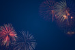 canvas print picture - colorful fireworks