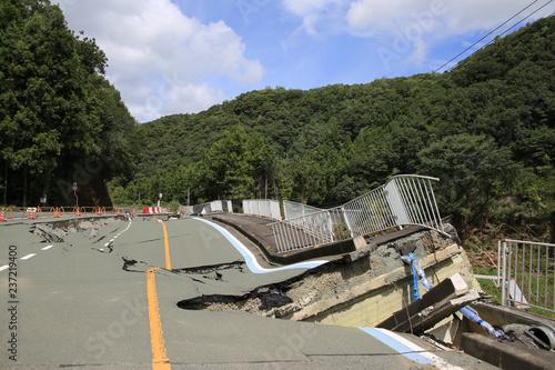 災害:道路崩壊 Canvas Print