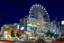 Street View Of Nagoya With Fer...