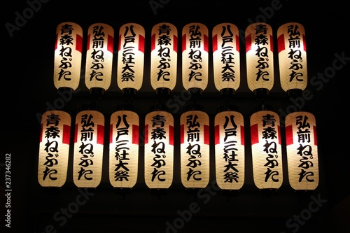 Fotografía  カラフル, 単語, 種類, 孤立した, 伝統の, 日本, 白,ねぷた, ねぶた,三社大祭