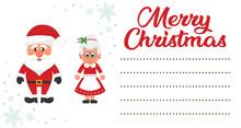 Cartoon Christmas Santa Claus ...
