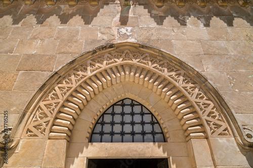 Obraz na płótnie The Chapel of the Flagellation, Jerusalem