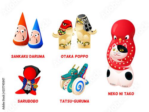 Japanese folk toys, set III Wallpaper Mural