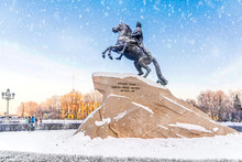 The Bronze Horseman Is A Monument To Peter The Great On The Senate Square In St. Petersburg. Its Opening Was Held In 1782