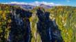 北海道の滝