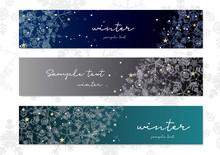 冬のバナーセット