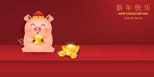 Happy Chinese New Year Of The Pig. Cute Cartoon Pig Character Design With Chinese Gold Ingot, Greeting For Card, Flyers, Invitation, Posters, Brochure, Banners. Translate: Happy New Year.