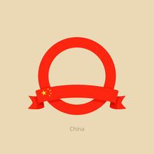 Ribbon And Circle With Flag Of China