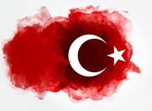 Türk Bayrağı Suluboya Tasar...