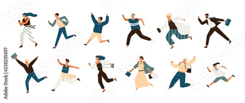 Collection of joyful running men and women dressed in casual clothes Fotobehang