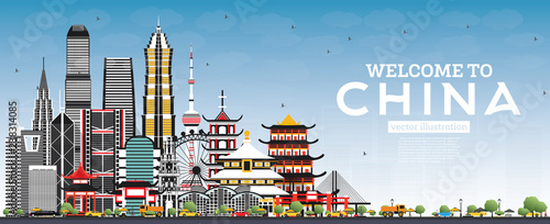 Fotografie, Obraz Welcome to China Skyline with Gray Buildings and Blue Sky