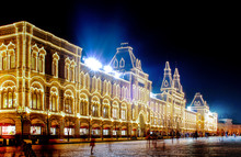 Moscow, Russia - December 1, 2018: Facade View Of GUM Department Store With Moving People From Red Square At Night