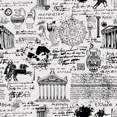 Vector seamless pattern on the theme of ancient Greece. Antique manuscript with sketches, illegible handwritten texts, blots and spots in retro style. Can be used as wallpaper or wrapping paper