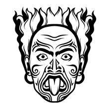 Maori Traditional Mask.