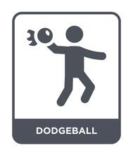 Dodgeball Icon Vector