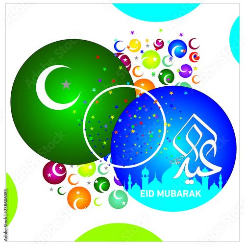 In de dag Regenboog Eid Mubarak with Arabic calligraphy for the celebration of Muslim community festival