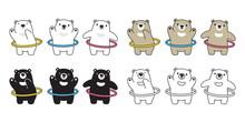 Bear Vector Polar Bear Hula Hoop Sport Fat Gym Weight Training Cartoon Character Illustration