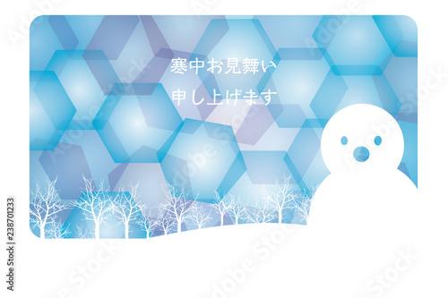 寒中お見舞いテンプレート寒色雪だるまと寒中見舞い素材イラスト