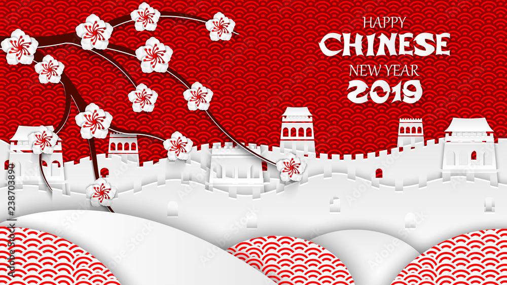 Obrazy Na Płótnie Great Wall Of China Cherry Blossoms