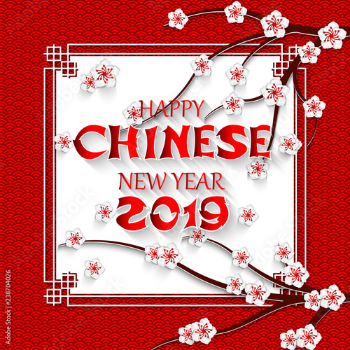 Design Chinese New Year 2019 Banner Background Wallpaper