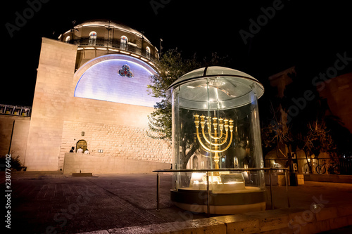 Fotomural Menorah - the golden seven-barrel lamp - the national and religious Jewish emble