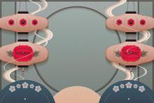 Graceful Symmetry Background