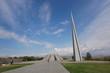 Obelisk an der Gedenkstätte der Opfer des Völkermords an den Armeniern 1915