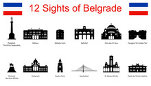 Belgrad Silhouette