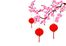 Chinese New Year. Sakura And Red Lights. Cherry Flowers With Buds And Leaves On The Branch. Illustration