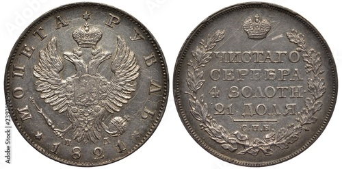 Fotografie, Obraz  Russia Russian silver coin 1 one rouble 1821, crowned eagle with two heads holdi