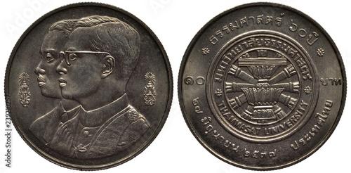 Fotografia  Thailand Thai coin 10 ten baht 1994, subject 60th Anniversary Thammasat Universi