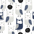 Seamless pattern with owls and abstract shapes. Creative woodland childish texture. Great for fabric, textile Vector Illustration