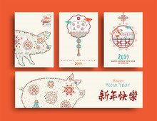 Chinese New Year Of Pig 2019 Boho Art Card Set
