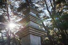 Three-story Stone Pagoda In Gy...