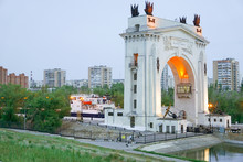 The Arch Of The First Lock Of ...