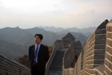 Portrait Of Chinese Businessma...