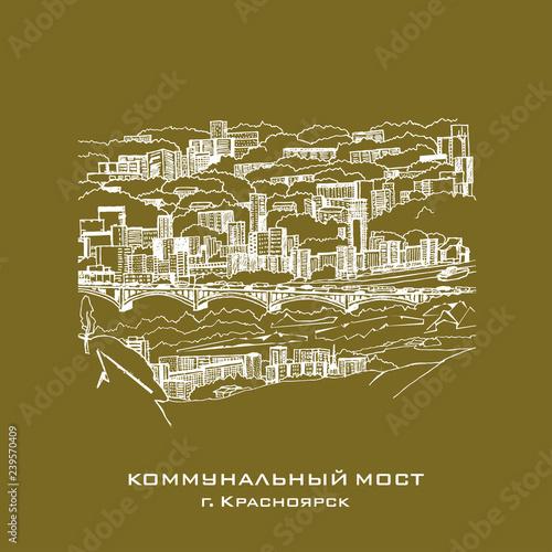 Fototapeta Communal bridge in Krasnoyarsk city obraz