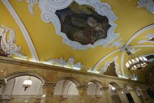 "Interior Of The ""Komsomolskaya"" Moscow Metro Station"
