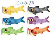 Japan's Koinobori Set With Jap...