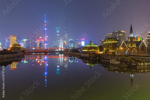 Photo Stands Shanghai city at night, China