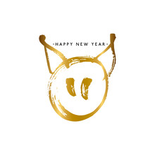 2019 Happy New Year Of Pig, Gold Piglet Isolated On White Background, Hand Painted Letter, Vector Christmas Lettering For Holiday Card, Poster, Banner, Print, Invitation, Handwritten Calligraphy
