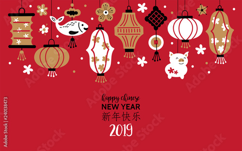 Photo  Chinese New Year holiday cute background