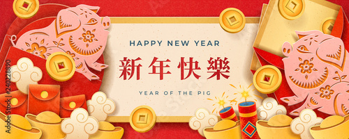 Fotografía  Envelopes with golden coin and pig paper cut for 2019 chinese new year greeting
