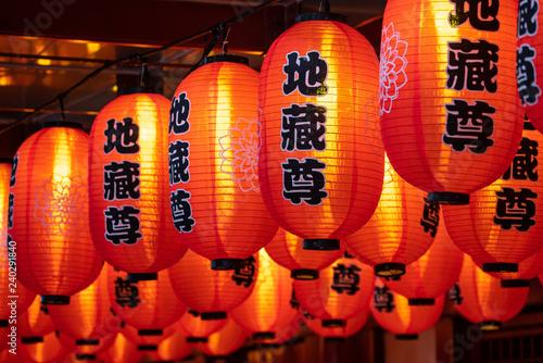 Rote Lampions zum chinesischen Neujahrsfest Wallpaper Mural