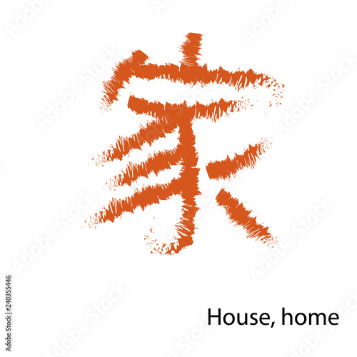 Vector japanese black symbol on white background with text. Fototapet