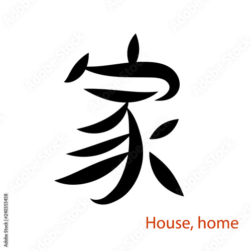 Fototapeta Vector japanese black symbol on white background with text.